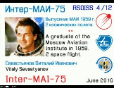 SSTV with ISS mode PD180 201606101557.jpg