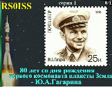 SSTV with ISS mode PD180 201412181435.jpg