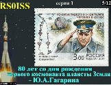 SSTV with ISS mode PD180 201412201254.jpg