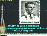 SSTV with ISS mode PD180 201502231340.jpg