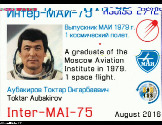 SSTV with ISS mode PD180 201608161351.jpg