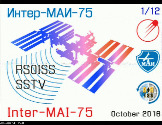 SSTV with ISS mode PD180 201610111528.jpg