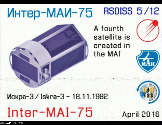 SSTV with ISS mode PD180 201604141531.jpg